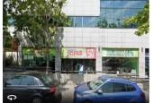 Factory Sofas 50 % - San Sebastián de los Reyes